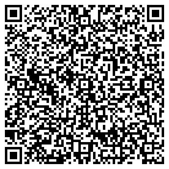 QR-код с контактной информацией организации № 3 РОСНЕФТЬ-АРТАГ