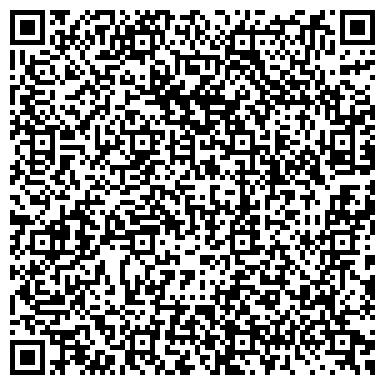 QR-код с контактной информацией организации ВЛАДИКАВКАЗСКИЙ ЗАВОД ЖЕЛЕЗОБЕТОННЫХ КОНСТРУКЦИЙ