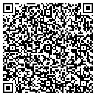 QR-код с контактной информацией организации РЕДАНТ