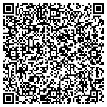 QR-код с контактной информацией организации РАДУГА, ГУП