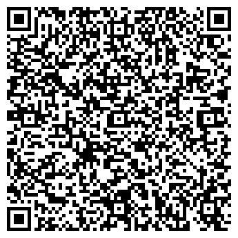 QR-код с контактной информацией организации ГОЛУБОЙ ЭКРАН ПО