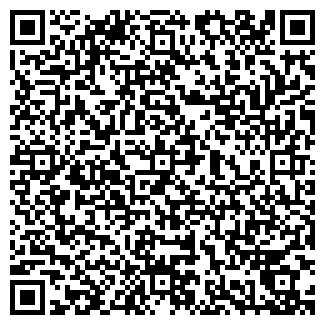 QR-код с контактной информацией организации ОЗАТЭ, ОАО