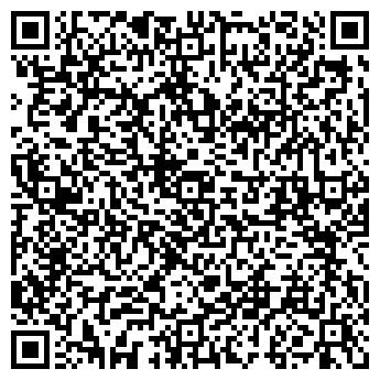 QR-код с контактной информацией организации ШКОЛЬНИК МАГАЗИН № 89
