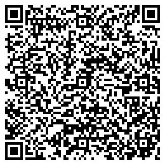 QR-код с контактной информацией организации ФАДАТ, ООО