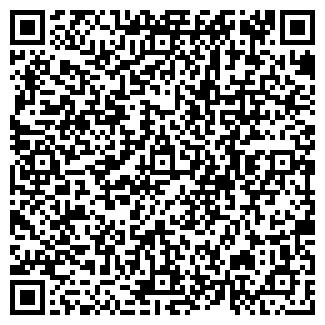 QR-код с контактной информацией организации БОНЗА