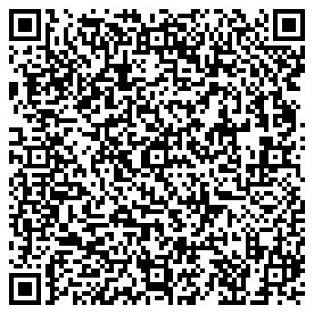 QR-код с контактной информацией организации КАВДОЛОМИТ КУ