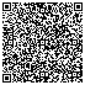 QR-код с контактной информацией организации СЕВОСГАЛАНТЕРЕЯ