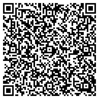 QR-код с контактной информацией организации BOSSITD
