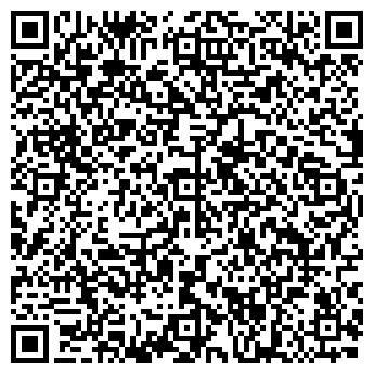 QR-код с контактной информацией организации КРИСТАЛЛ ЗАВОД, ОАО