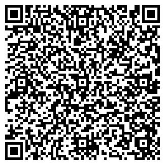 QR-код с контактной информацией организации ВЛАДТЕКС