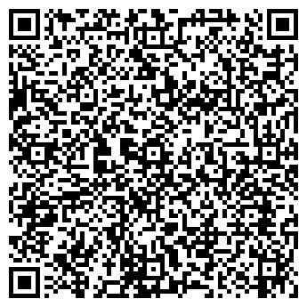 QR-код с контактной информацией организации ООО ХОЛДИНГ- КОМПАНИЯ УНН