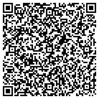 QR-код с контактной информацией организации ЭФФЕКТ ЗАВОД, ОАО