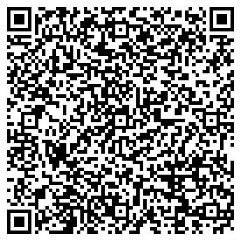 QR-код с контактной информацией организации БИОКРИМ-АЛАНИЯ, ООО