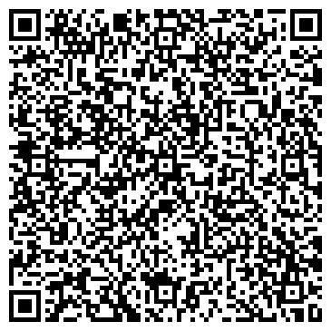 QR-код с контактной информацией организации КАВДОЛОМИТ КАРЬЕРОУПРАВЛЕНИЕ