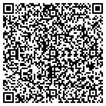 QR-код с контактной информацией организации КЕРАМЗИТ, ТОО