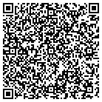 QR-код с контактной информацией организации ФРОНТОН, МП