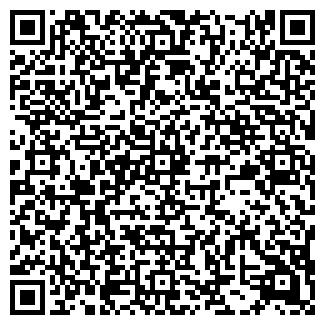QR-код с контактной информацией организации ПМК-208