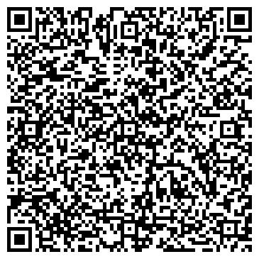 QR-код с контактной информацией организации № 10 РОСНЕФТЬ-АРТАГ