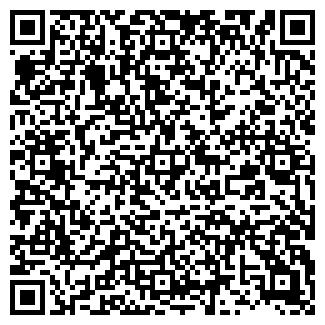 QR-код с контактной информацией организации УПП ВОГ