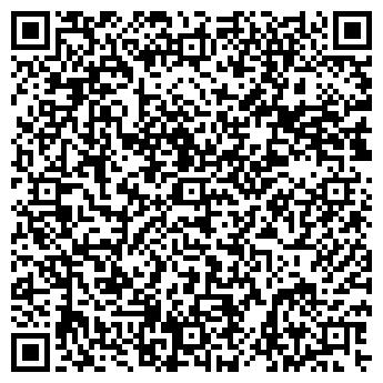 QR-код с контактной информацией организации ВСПМК-3, ОАО