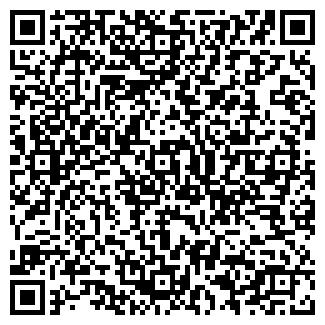 QR-код с контактной информацией организации УЛЬТРАЗВУК