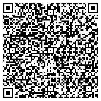 QR-код с контактной информацией организации ОДСПИ-КЭС