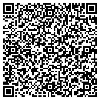 QR-код с контактной информацией организации AUTO+
