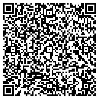 QR-код с контактной информацией организации ХОД-99