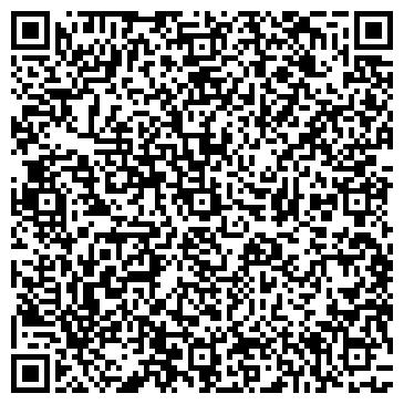 QR-код с контактной информацией организации МОСТОСТРОИТЕЛЬНЫЙ ОТРЯД № 98