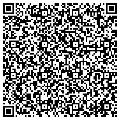 QR-код с контактной информацией организации ООО Строительная компания  «СУ-1»
