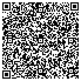 QR-код с контактной информацией организации УЧРЕЖДЕНИЕ ЯН-68/1