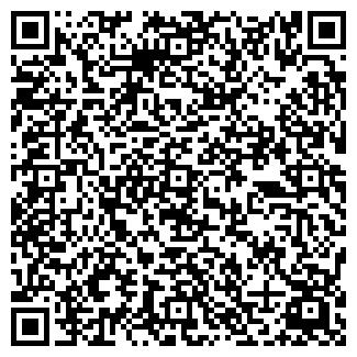 QR-код с контактной информацией организации АЛАНА