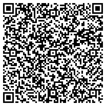 QR-код с контактной информацией организации ПОБЕДИТ, ОАО