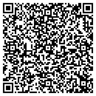 QR-код с контактной информацией организации МЕЛС