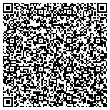 QR-код с контактной информацией организации УЧЕБНЫЙ ЦЕНТР ПРИ МАТЕМАТИЧЕСКОМ ФАКУЛЬТЕТЕ СОГУ
