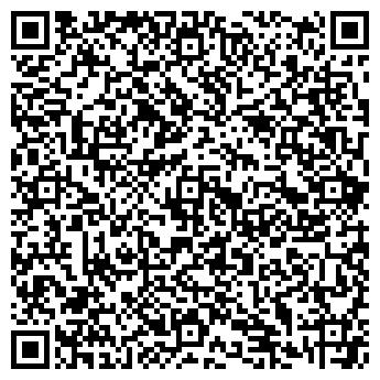 QR-код с контактной информацией организации МАГАЗИН № 121