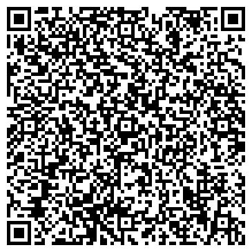 QR-код с контактной информацией организации ИР ТЕЛЕКИНОКОМПАНИЯ, ЗАО