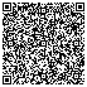 QR-код с контактной информацией организации ПРОМКОМБИНАТ РП