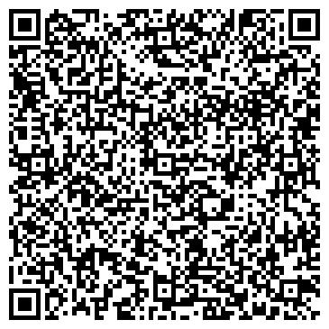 QR-код с контактной информацией организации STINOL-LUX ТОРГОВЫЙ ЦЕНТР