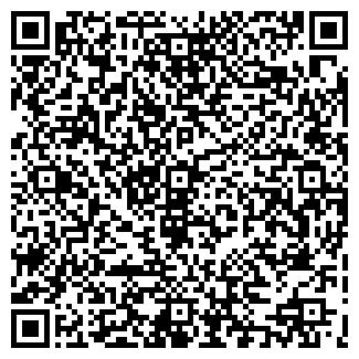 QR-код с контактной информацией организации ВАСЛАВ