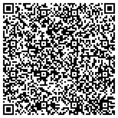 QR-код с контактной информацией организации МАНЕЖ РЕСПУБЛИКАНСКОЕ ГОСУДАРСТВЕННОЕ УЧРЕЖДЕНИЕ СПОРТА