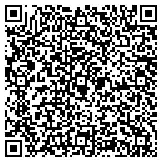QR-код с контактной информацией организации ГЕОРГИЕВСКИЙ КРАЕВЕДЧЕСКИЙ МУЗЕЙ