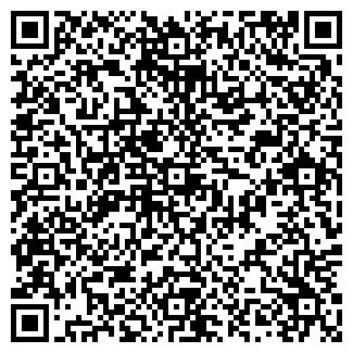 QR-код с контактной информацией организации № 154 АПТЕКА