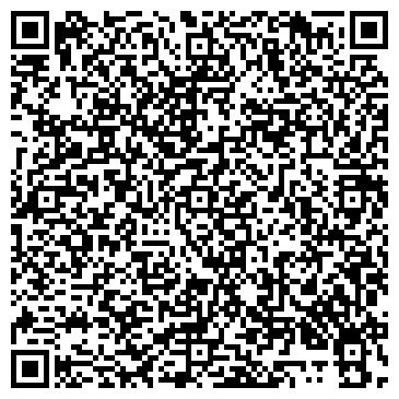 QR-код с контактной информацией организации ГЕОРГИЕВСКИЙ ТРАНСФОРМАТОРНЫЙ ЗАВОД, ОАО