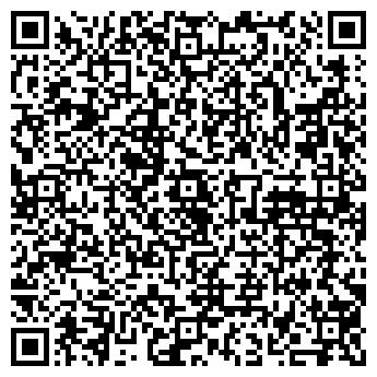 QR-код с контактной информацией организации ПОДГОРНЕНСКАЯ АМБУЛАТОРИЯ