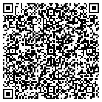 QR-код с контактной информацией организации КРУТОЯРСКОЕ, ТОО