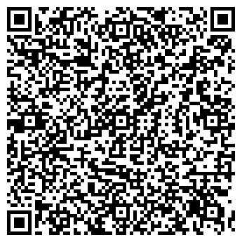 QR-код с контактной информацией организации КАВМИНСТРОЙ, ОАО