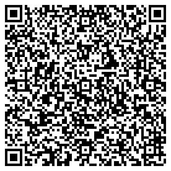 QR-код с контактной информацией организации СПЕЦИАЛИЗИРОВАННАЯ МПМК