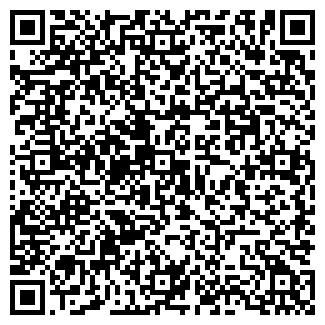 QR-код с контактной информацией организации № 1811 СБ РФ