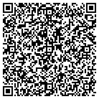 QR-код с контактной информацией организации УЗГЕН-ЭКОСИСТЕМА